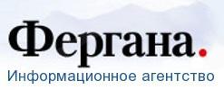 ИА Фергана
